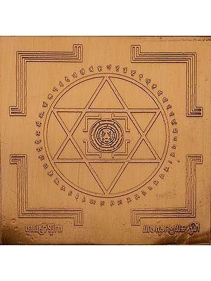 சரபேஸ்வர யந்திரம்: Sri Sarabeswara Yantra (Tamil)