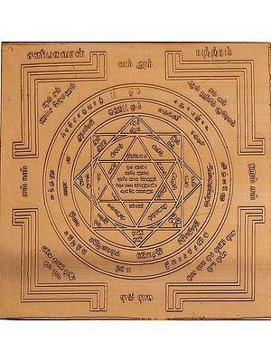 சனிபகவான் யந்தரம்: Shani Yantra (Tamil)