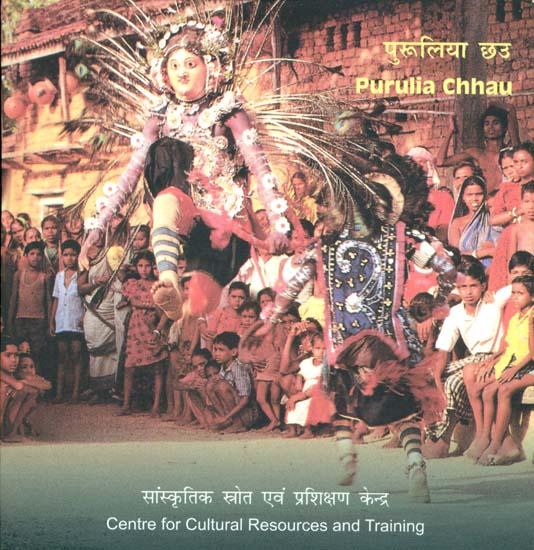 Purulia Chhau (Mask Dance of West Bengal) (DVD Video)