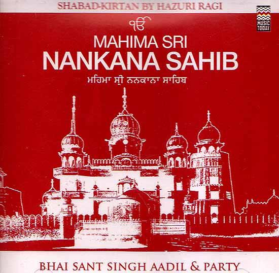 Mahima Sri Nankana Sahib (Audio CD)