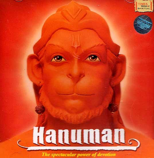 Hanuman the Spectacular Power of Devotion (With Pamphlet Containing Transliterated Text of the Mantras for Convenient Chanting)  (Audio CD)