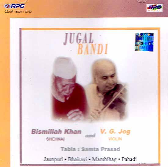 Jugal Bandi (Audio CD)