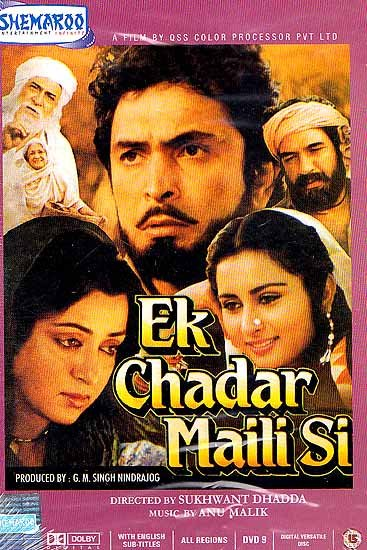 The Sheet Slightly stained (Ek Chadar Maili Si) A widow is forced to marry her brother-in-law whom she had brought up as a son (Hindi Film with English Sub-Titles) (DVD)