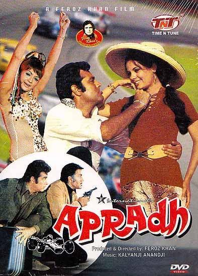 The Crime (Apradh) (A Feroz Khan Film) (Sub Titless in English) (Hindi Film DVD with English Subtitles)