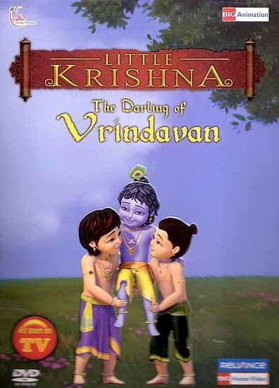 Little Krishna: The Darling of Vrindavan (DVD)