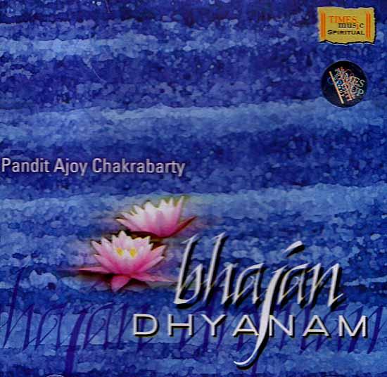 Bhajan Dhyanam (Audio CD)