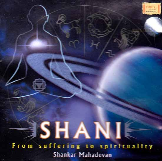 Shani: From Suffering to Spirituality (Audio CD)