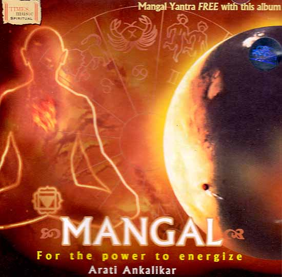 Mangal: For the Power to Energize (Audio CD)