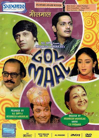 Golmaal - One of the Finest Comedies Ever Made in India (Hindi Film DVD with English Subtitles) - Filmfare Award Winner for Best Actor, Best Comedian and Best Lyricist