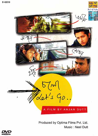 Chalo Let's Go (Hindi Film DVD with English Subtitles)