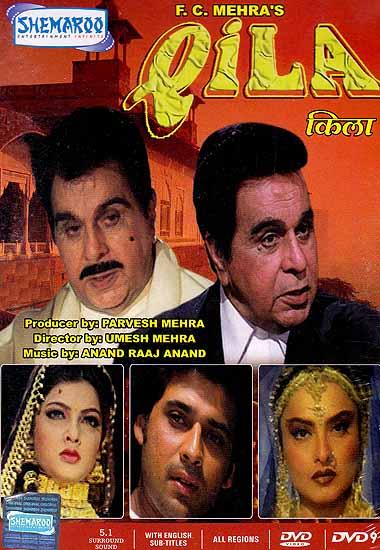 The Fort: Qila (Hindi Film DVD with English Subtitles)