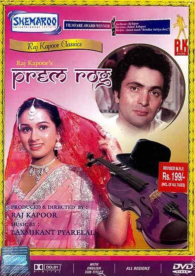 Lovesickness: Prem Rog (Hindi Film DVD with English Subtitles) - Filmfare Award Winner for Best Director, Best Actress and Best Lyrics