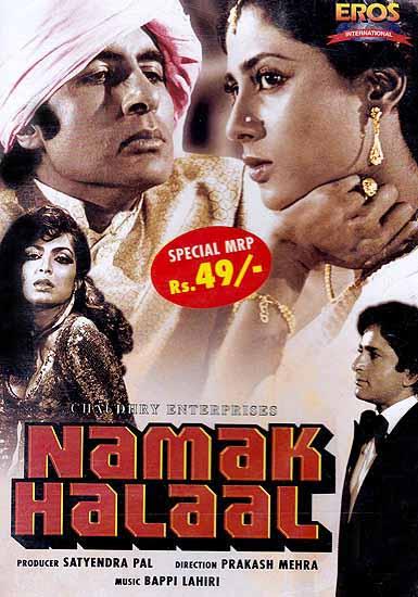 The Faithful: Namak Halaal (Hindi Film DVD with English Subtitles)