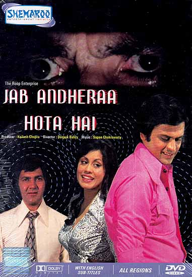 When Darkness Falls: Jab Andheraa Hota Hai (Hindi Film DVD with English Subtitles)