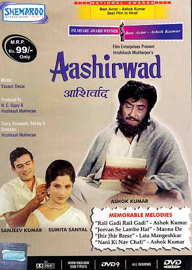 Blessing: Aashirwad (Hindi Film DVD with English Subtitles) - National Awardwinner for Best Actor and Best Film