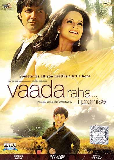 Vaada Raha…I Promise (Hindi Film DVD with English Subtitles)