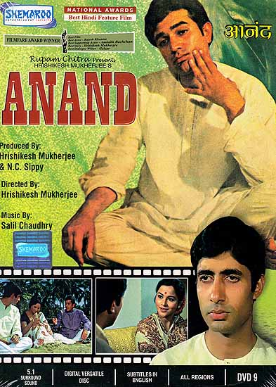 Anand: The Story of an Unusual Interesting Man (Hindi Film DVD with English Subtitles) - National Award for Best Film; Filmfare Award Winner for  best Film, Best Actor, Best Supporting Actor, Best Story and Best Dialogues