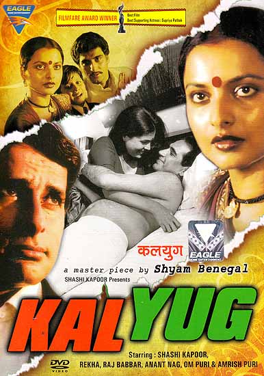 Kalyug: A Modern Mahabharata (Hindi Film DVD with English Subtitles) - Fimfare Award Winner for Best Film