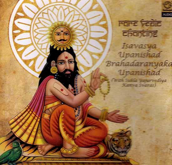 Rare Vedic Chanting: Brahadaranyaka Upanishad (With Sukla Yajurvediya Kanva Svaras Yajnavaklya Kanda and Khila Kanda) Rare Vedic Chanting  (Audio CD)