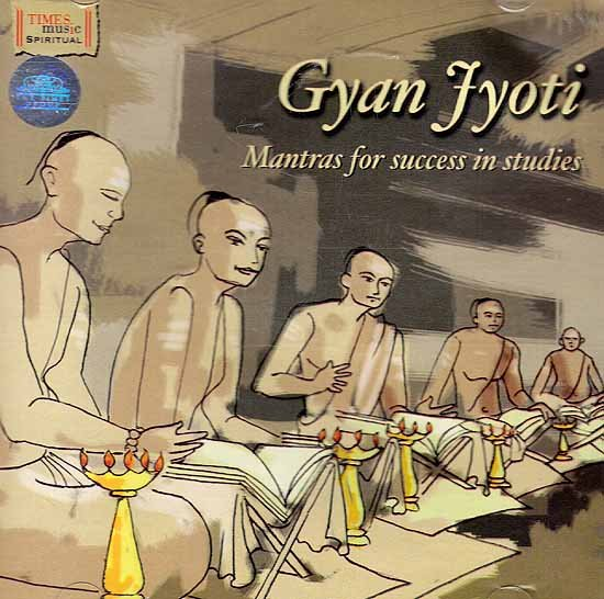 Gyan Jyoti - Mantras for Success in Studies (Audio CD)