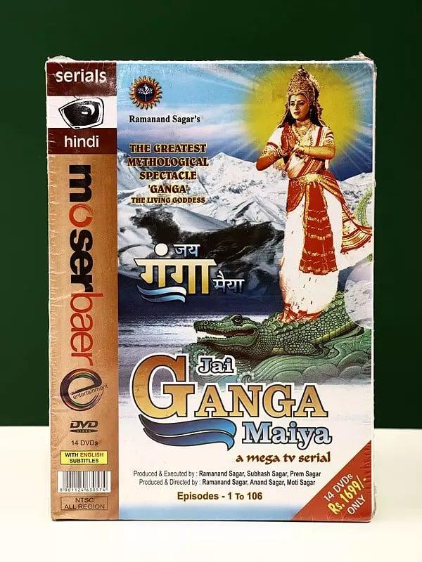 Jai Ganga Maiya: A Mega TV Serial: The Greatest Mythological Spectacle    'Ganga' The Living Goddess (Set of 10 DVDs with English Subtitles)