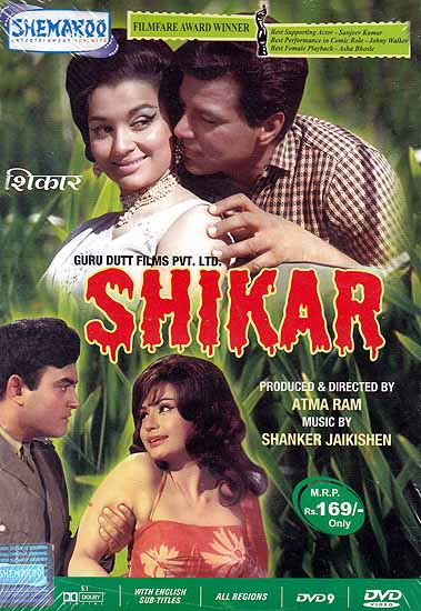 The Hunt (Shikar)  (Hindi Film DVD with English Subtitles): Filmfare Award Winner