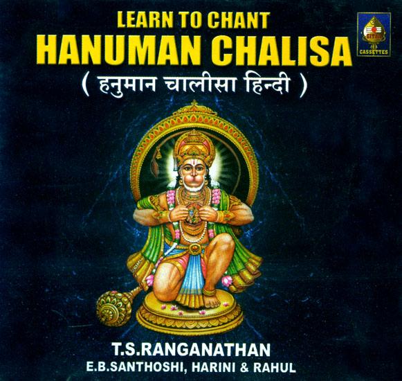 Learn to Chant Hanumaan Chaaleesaa (Audio CD)