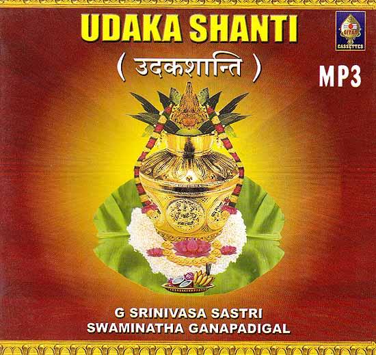 Udaka Shanti (MP3)