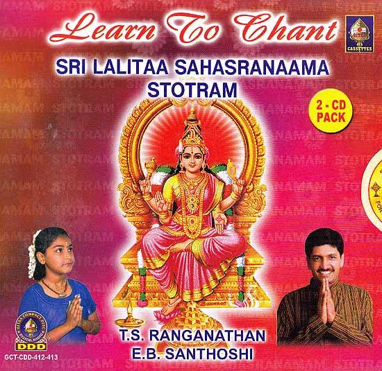 Learn to Chant- Sri Lalitaa Sahasranaama Stotram (Set of Two Audio CDs)