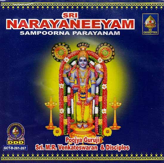 Sri Nayayaneeyam - Sampoorna Parayanam Eight Volumes (Audio CD)