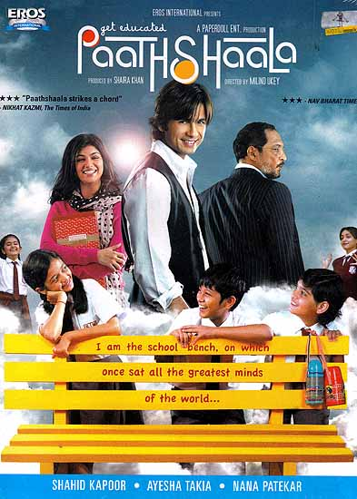 Get Educated (Paathshaala): Hindi Film DVD with English Subtitles