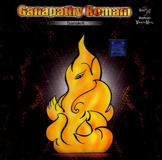 Ganapathy Homam Sanskrit (Audio CD)