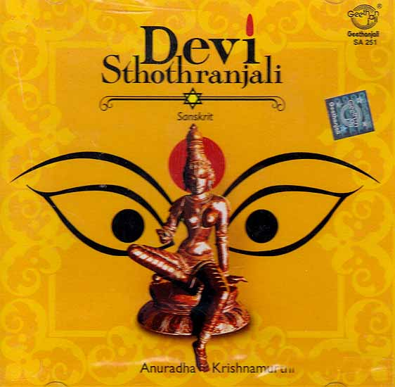 Devi Sthothranjali Sanskrit (Audio CD)