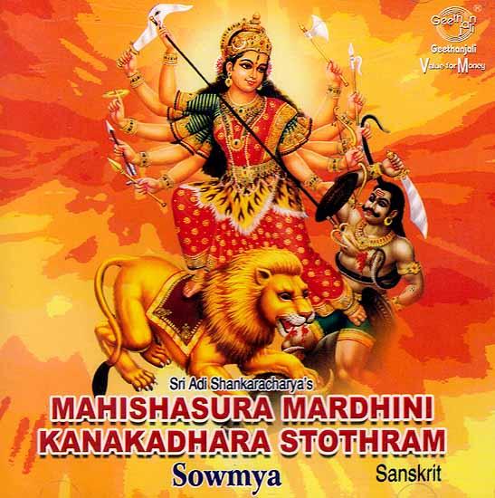 Mahishasura Mardhini Kanakadhara Stothram - Sri Adi Shankaracharya's (Audio CD)