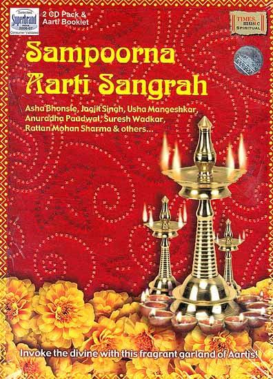 Sampoorna Aarti Sangrah (Two Audio CD & Aarti Booklet)