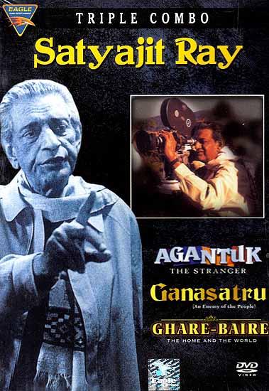 Triple Combo Satyajit Ray: Agantuk, Ganasatru and Ghare Baire (DVD with English Subtitles)