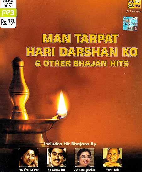 Man Tarpat Hari Darshan Ko & Other Bhajan Hits (MP3 CD)