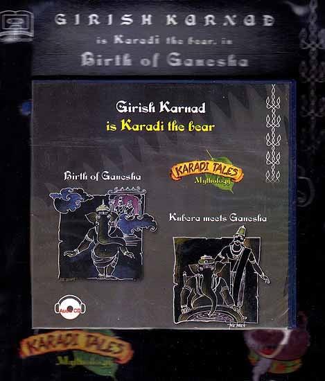 Birth of Ganesha, Kubera Meets Ganesha (Karadi Tales Mythology) (Audio CD with Two Booklets)): Audiobook for Children
