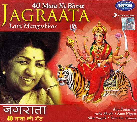 Jagraata by Late Mangeshkar: 40 Mata Ki Bhent  (MP3)