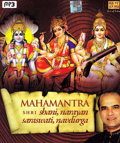 Mahamantra Shri Shani, Narayan, Saraswati, Navdurga (MP3)