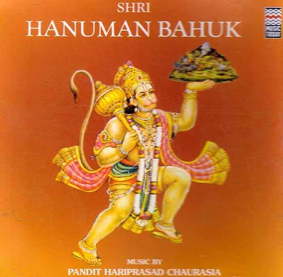 Shri Hanuman Bahuk (Audio CD)