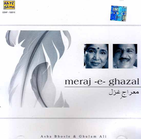 Meraj-E-Ghazal (Audio CD)