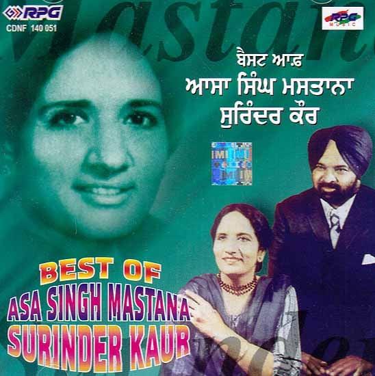 Best of Asa Singh Mastana Surinder Kaur (Audio CD)