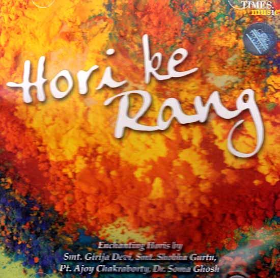 Hori Ke Rang (Audio CD)