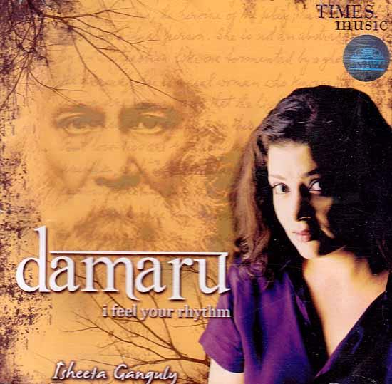 Damaru (I Feel Your Rhythm) (Audio CD)