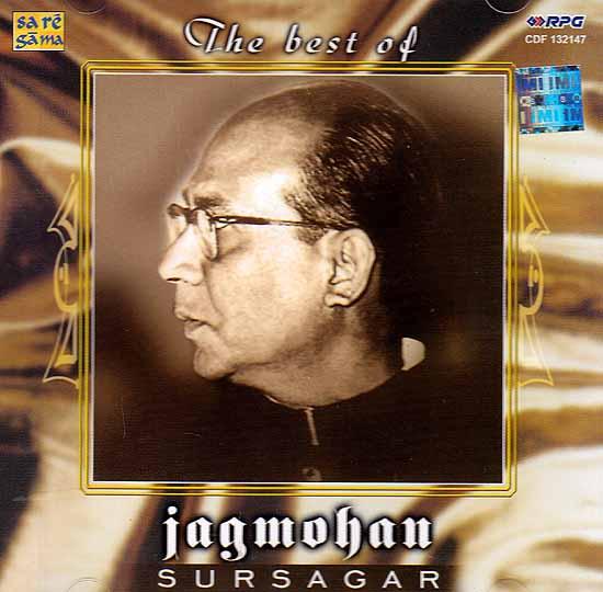 Surasagar: The Best of Jagmohan (Audio CD)