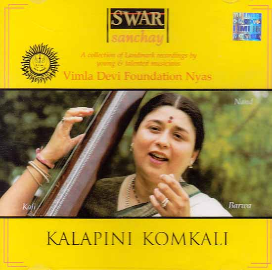 Swar Sanchay (A Collection of Landmark Recordings by Young & Talented Musicians) (Kalapini Komkali): Barwa (Audio CD)