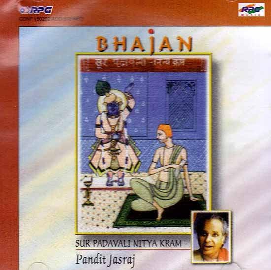 Sur Padavali Nitya Kram - Bhajan (Audio CD)