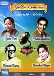 Golden Collection – Memorable Melodies: Geeta Dutt, Talat Mehmood, Hemant Kumar & Shamshad Begum (DVD Songs)