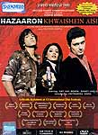 A Thousand Wishes Like This...Hazaaron Khwaishein Aisi (DVD)